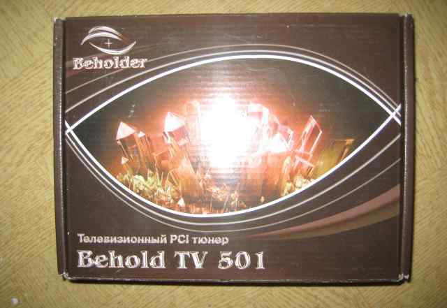 Behold TV 501