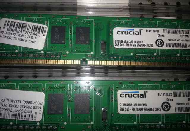 Память Crucial 2 GB C3-10600 1333Мгц DDR3 х 2шт