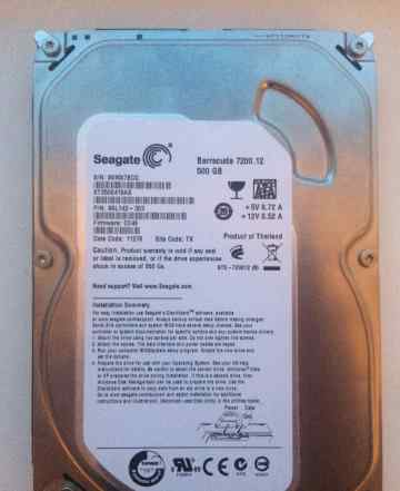 3.5 Seagete Barracuda 7200.12 500gb