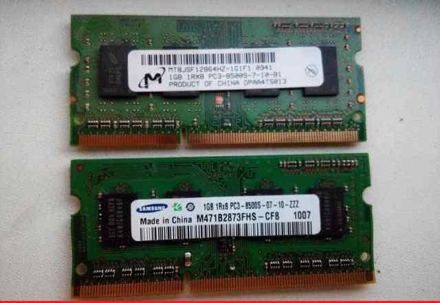 Оперативная память, 2 планки по 1 Гб
