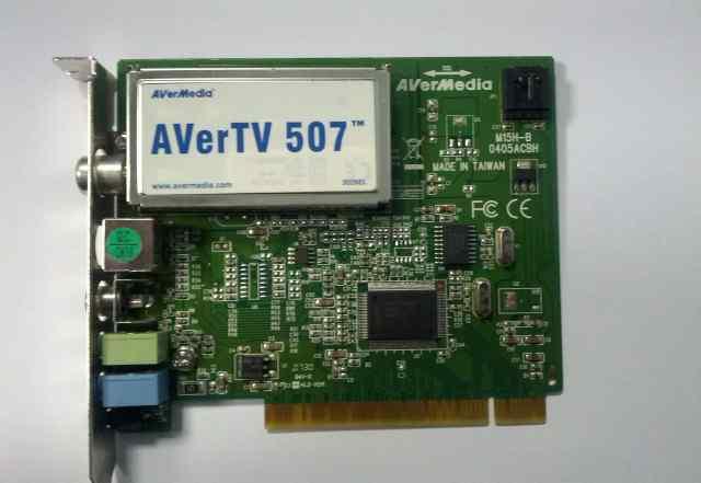 TV тюнер AverMedia 507