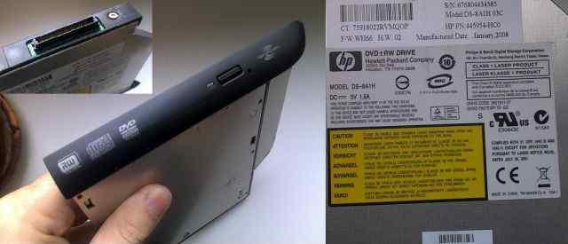 DVD привод HP TX2000