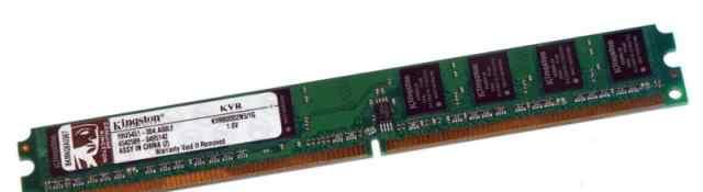 Модуль памяти Kingston 1Gb - 3 штуки