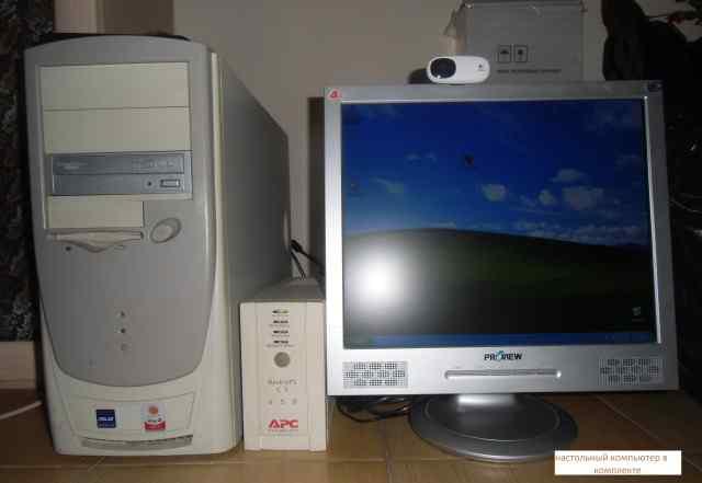 Настольный компьютер в комплекте