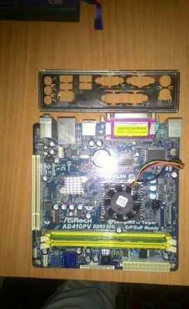 Asrock ad410pv + 1GB ram