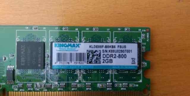 Kingmax оперативная память dimm 2GB DDR2