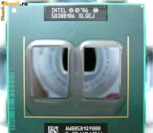 Intel Core 2 Quad Q9000 core 2 Extrime X7900