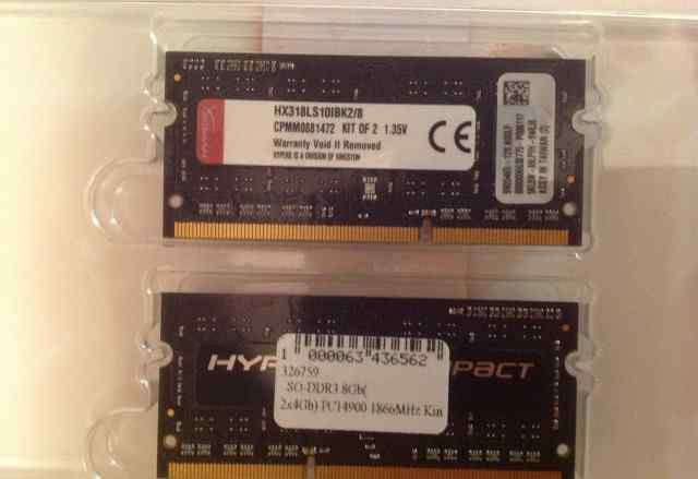 Sodimm HyperX DDR3 8Gb KIT (2x4Gb)