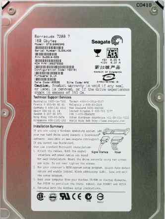 120гб диск