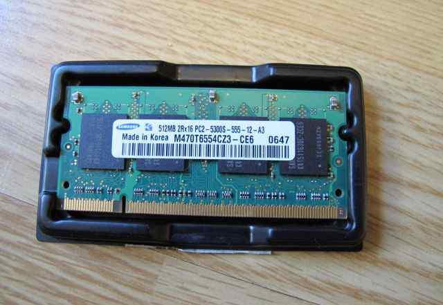Samsung sodimm 512MB PC5300