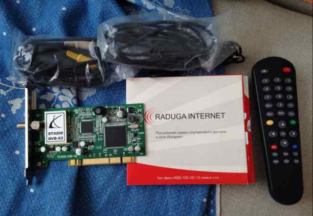 Комплект спутникового тв и интернета Raduga