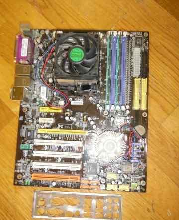 MSI K8N Neo4 Platinum + проц 3200 + оперативка 1GB