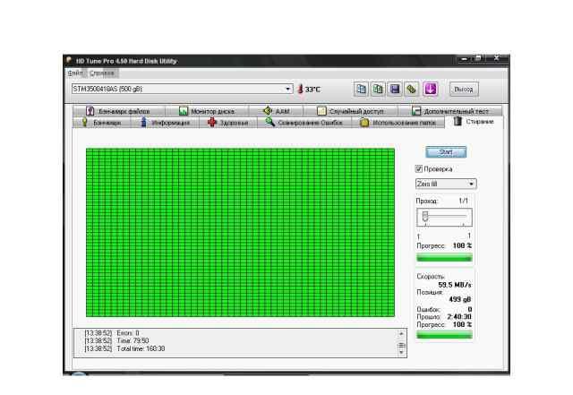 Жесткий диск 500Gb Maxtor STM3500418AS