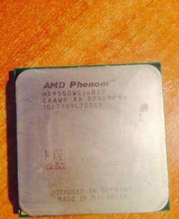 Amd phenom х4 9500(2.2 ггц) AM2 plus