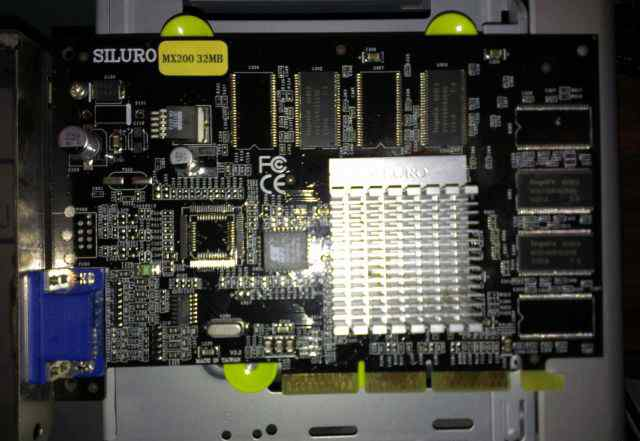 NVidia GeForce2 MX 200 (Abit Siluro MX200) AGP