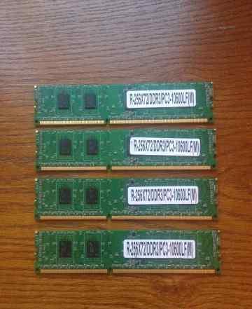 Оперативная память supermicro server