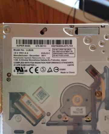 Super Drive для macbook pro
