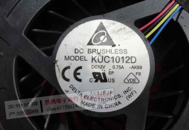 Вентилятор KUC1012D -AK69
