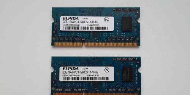 Elpida SO-DiMM DDR3 4 GB (2 x 2GB) 1600MHz