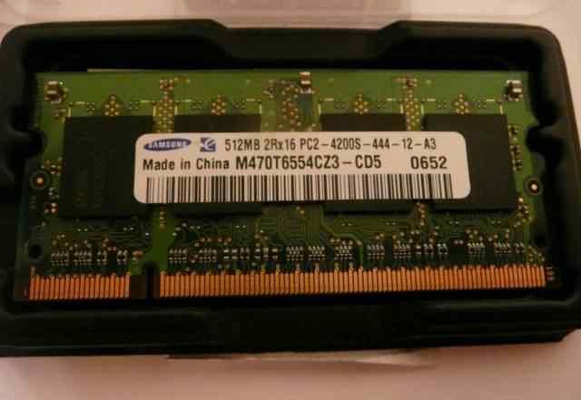 Память для ноутбука DDR2 sodimm 512 mB PC-4200S