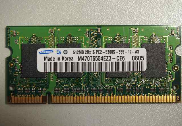 Оперативная п Samsung DDR2 667 SO-dimm 512Mb, 2шт
