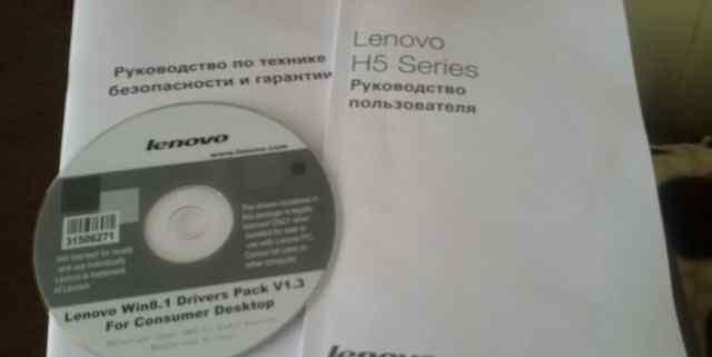 Lenovo H515 Windows 8.1 новый и монитор 55 см