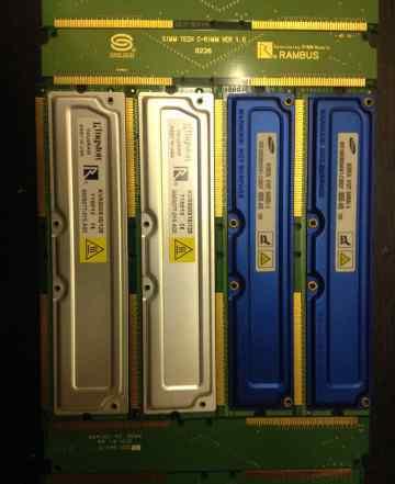 Память rimm 2x64Mb 2х128Mb и 4 заглушки