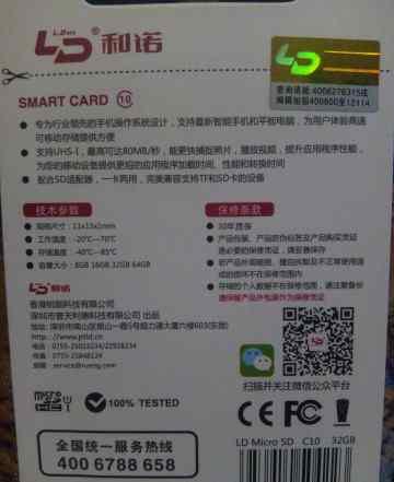 MicroSD карты памяти 16, 32 и 64 Gb