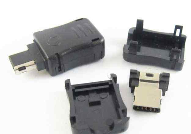 mini usb 8 pin
