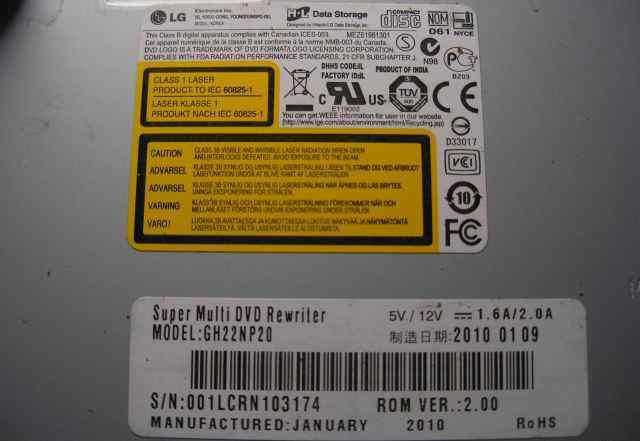 DVD RW-привод