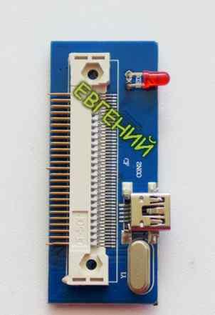 Адаптер ZIF - Mini USB