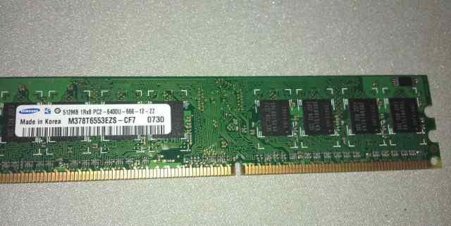 Оперативная Память Samsung DDR2 6400 512Mb 1шт