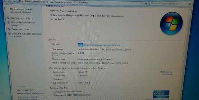 Компьютер и диск Windows 7