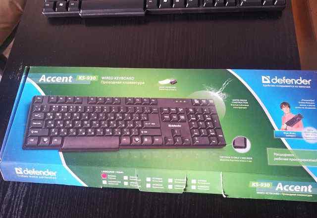 Клавиатура Defender KS-930