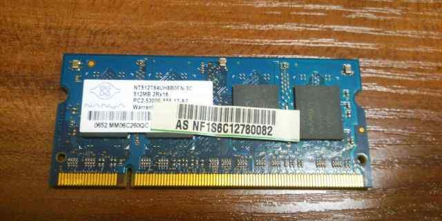 Память для ноутбука DDR2 512 MB SO-dimm PC2-5300