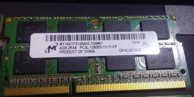SoDimm DDR3 1600 PC3-12800S 4Gb 3шт. тайм 11