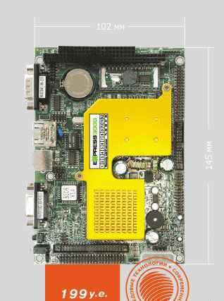Процессорная плата Express-300G
