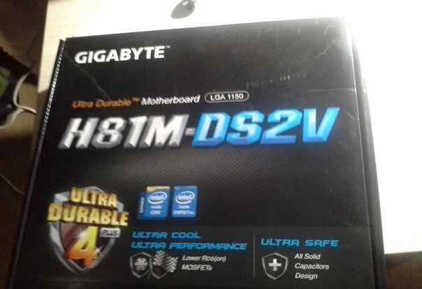 Gigabit H81M-DS2V