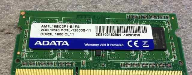 Память для ноутбука adata 2GB DDR3L sodimm 1600