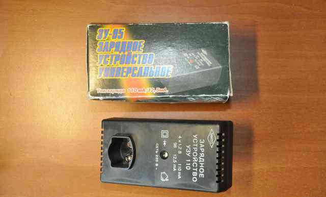 Универсальное зарядное устройство зу 95