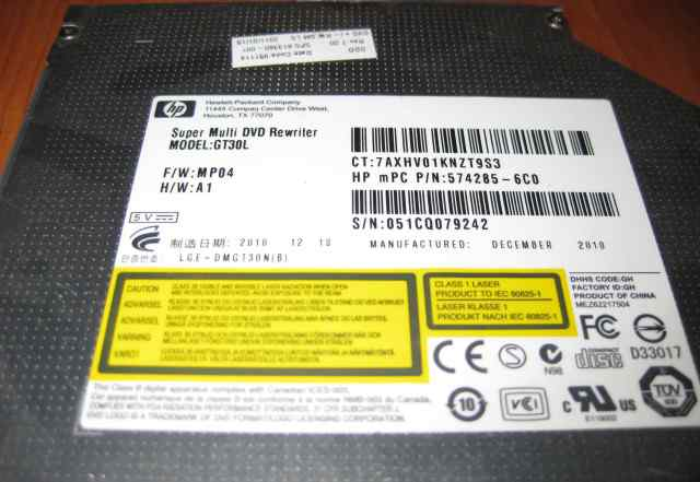 Привод SATA DL dvdram RW от ноутбука HP Probook