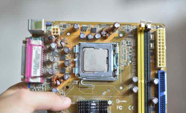 Intel core 2 duo 6300