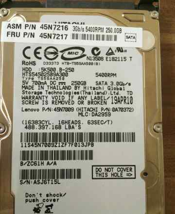 "HDD 250Gb 2.5"" Model hitachi HTS545025B9A300"