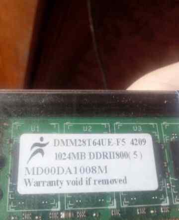 Е 5300 dual core 2.6 ghz