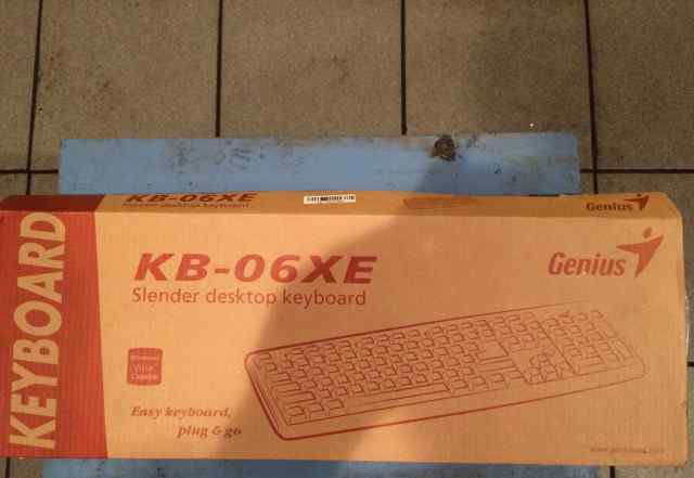 Клавиатура Genius KB-06XE черная