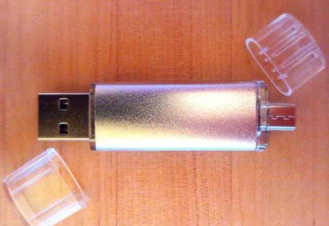 Новая флешка на 64 гб с USB и microUSB (для OTG)
