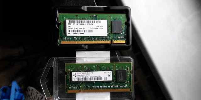 Оперативная память для ноутбука, 2х 512 MB DDR2