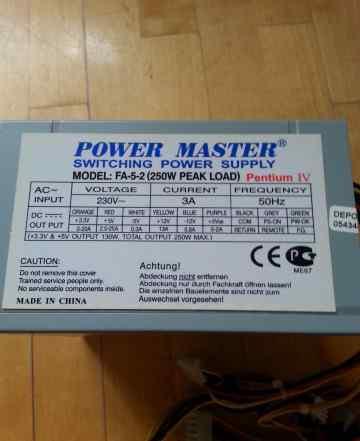 Power master fa-5-2 (250W peak load)(реntium4)
