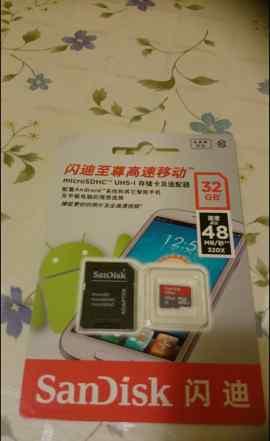 Карта памяти Micro SD 32 mb ultra 48mb/s новая