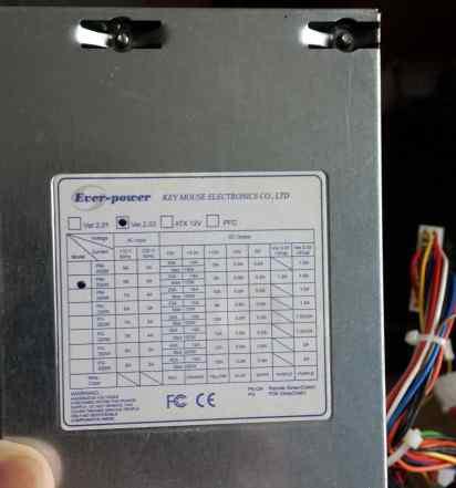 Ever-power 230W micro ATX